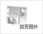 湖南星鹏信息技术有限企业