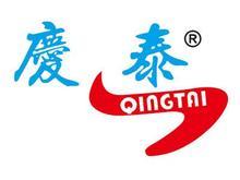 湖南庆泰烟花制造有限企业