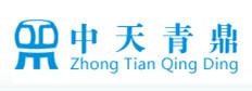 湖南中天青鼎工程科技有限企业