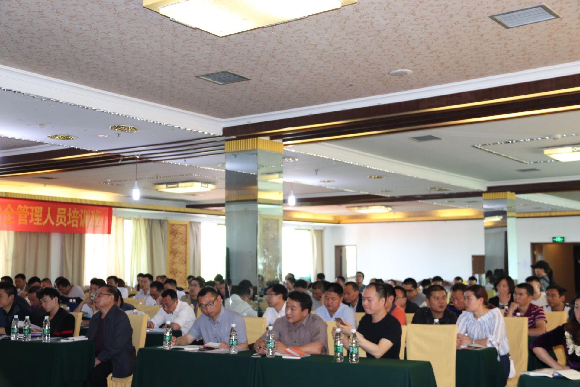 市安协积极推进安全学问建设,工贸企业安全培训精彩开讲!